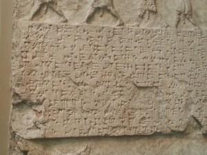 Akkadiese wigskrif