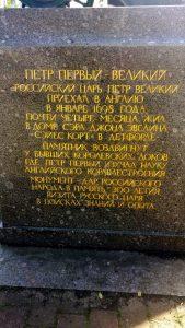 PIeter I van Rusland