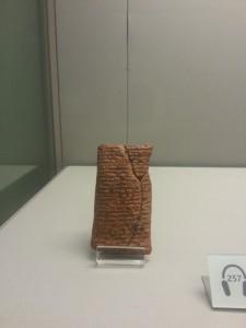 Die Ark steentjie in die British Museum